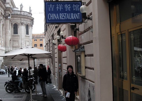 we-found-a-chinese-restaurant-rome-italy+1152_12889711221-tpfil02aw-15439.jpg